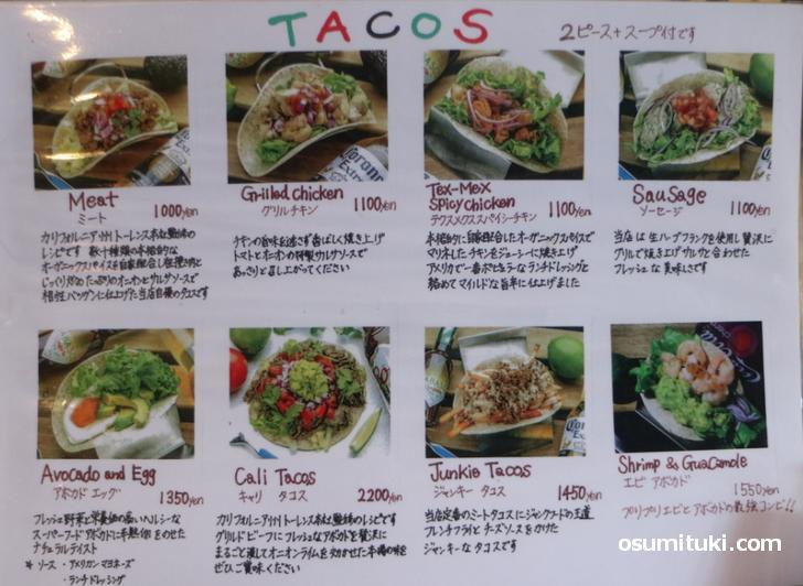 イートインではタコス2ピース+スープセットを食べることができます