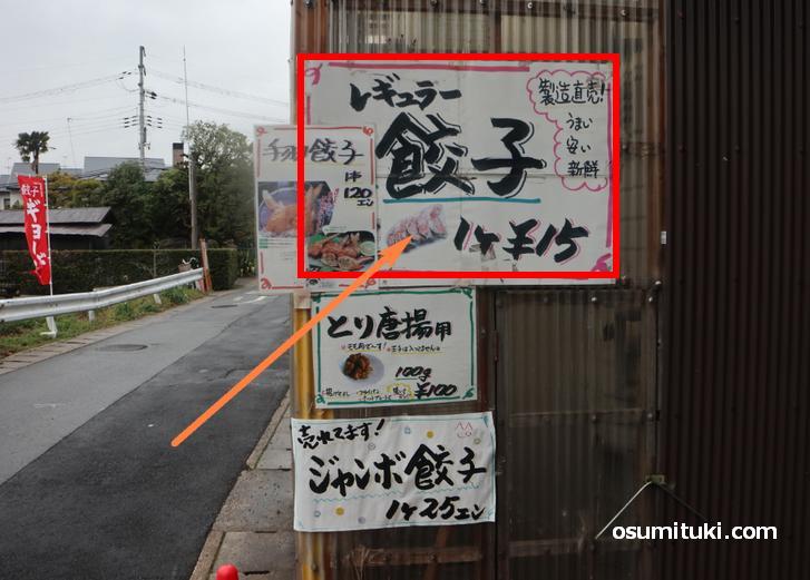 でも、本当に15円なの?!