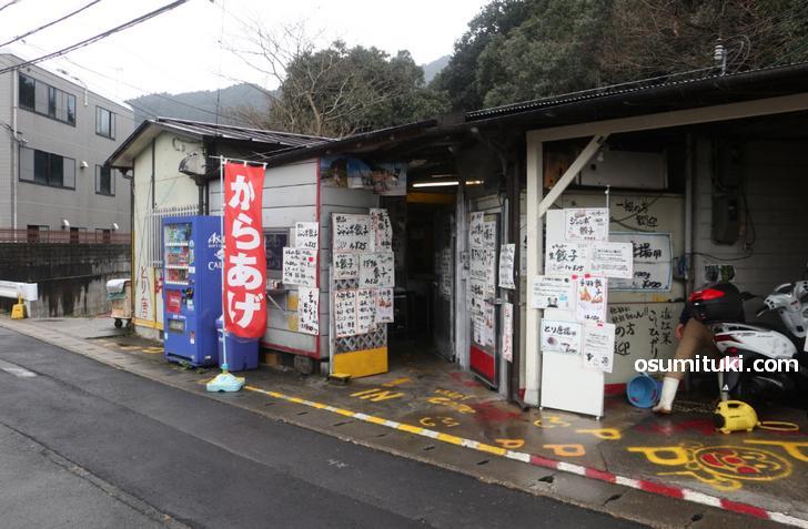 アドバンスフードは京都市山科区にあります