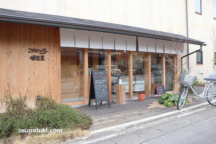 京都の岩倉にある「こだわりとうふ 崎出屋」