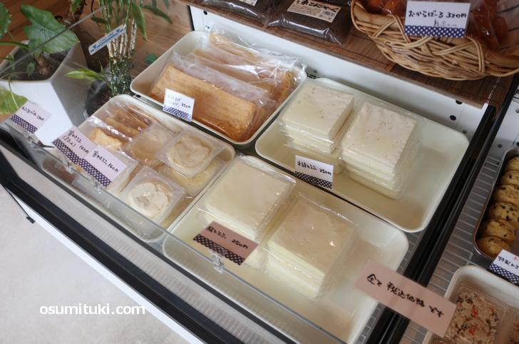 豆腐は一丁250円