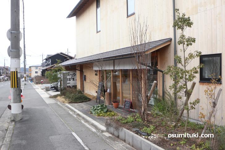 こだわりとうふ 崎出屋は、京都市左京区「岩倉」の奥の方にお店があります