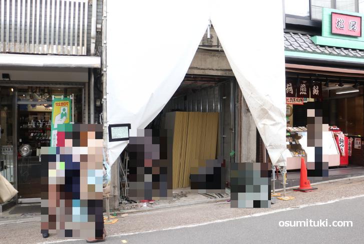 2019年3月13日オープン 吉祥菓寮 京都伏見稲荷店
