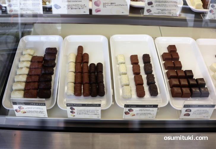 店内でチョコレートの小売りをしています
