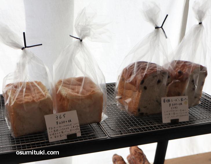 食パンやブドウ食パンもあります
