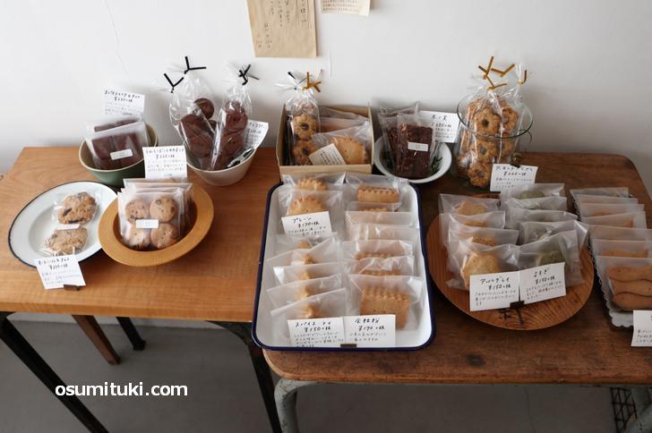 きび砂糖や全粒粉を使ったクッキーもあります