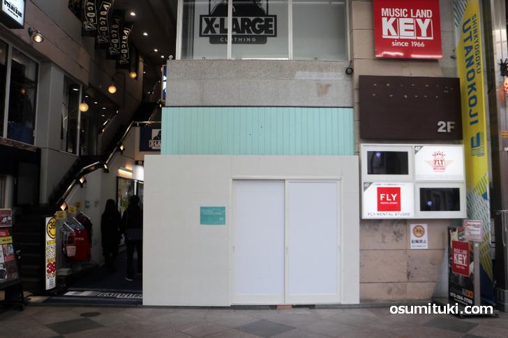 020年2月26日オープン ねこタピ 新京極店(2020年2月14日撮影)