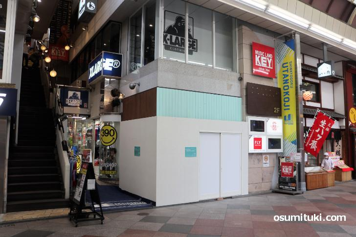 ねこタピ 新京極店 (猫がいるタピオカドリンク店)外観