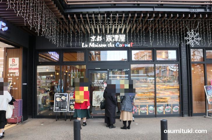 JR山科駅隣りには以前からパン+カフェの店舗があります
