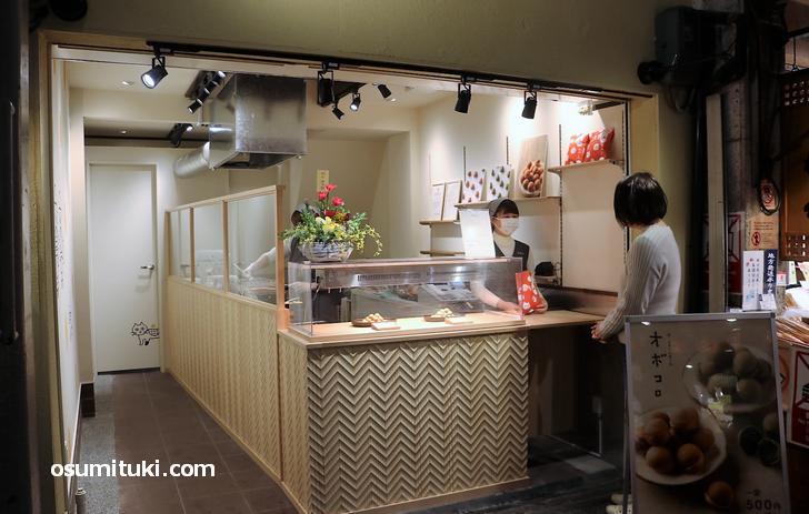 テークアウトで京風ベビーカステラーを購入できます