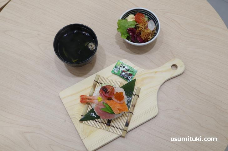 ドーナツ寿司セット(1100円)
