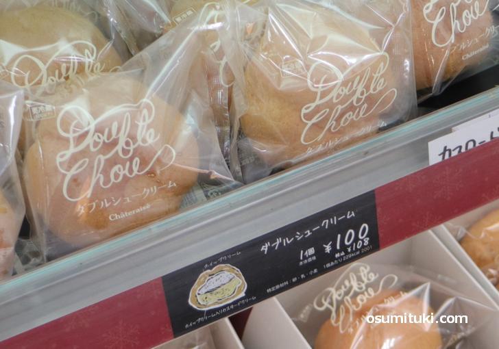 カスタード&生クリームのシュークリームが1個108円