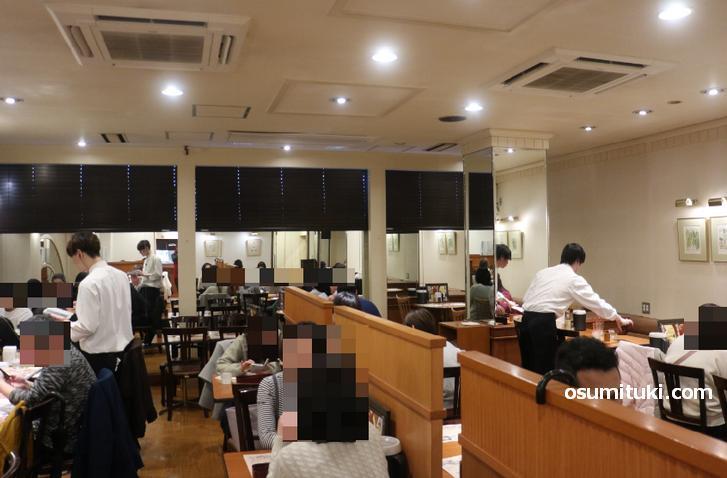 京都市民が集まるレストラン