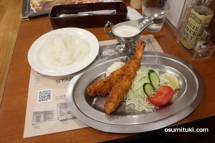 食べたのは「20cmの大海老フライ(1430円)」