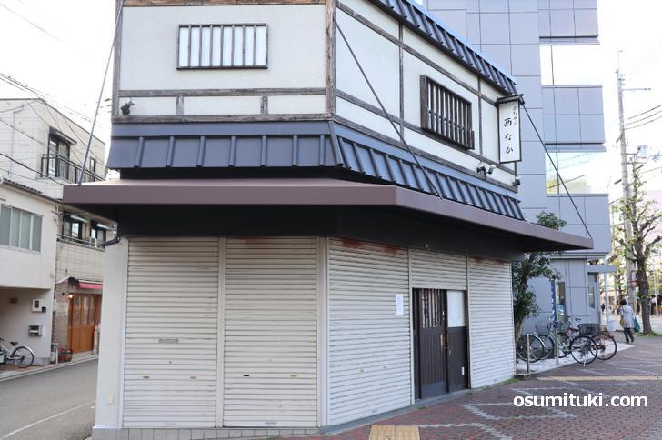 千本丸太町「西なか」さん跡地がラーメン店になるらしい