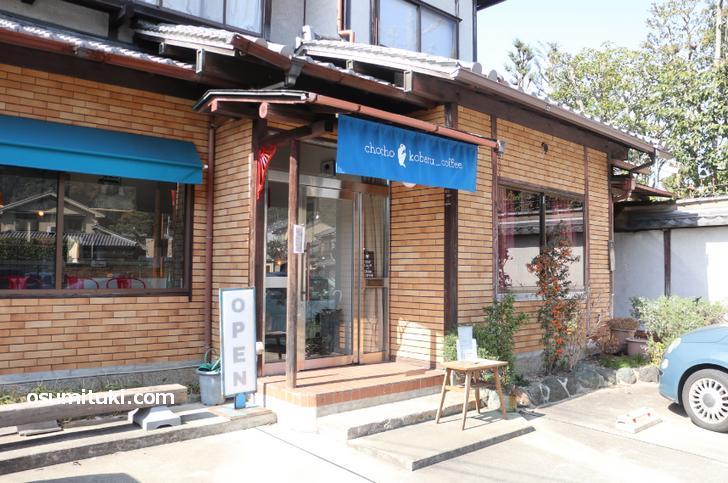 2019年11月20日オープン chocho kobaru_coffee