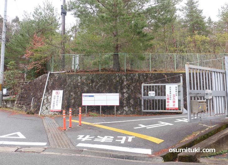 立命館大学 原谷グラウンドにはナイター施設があります
