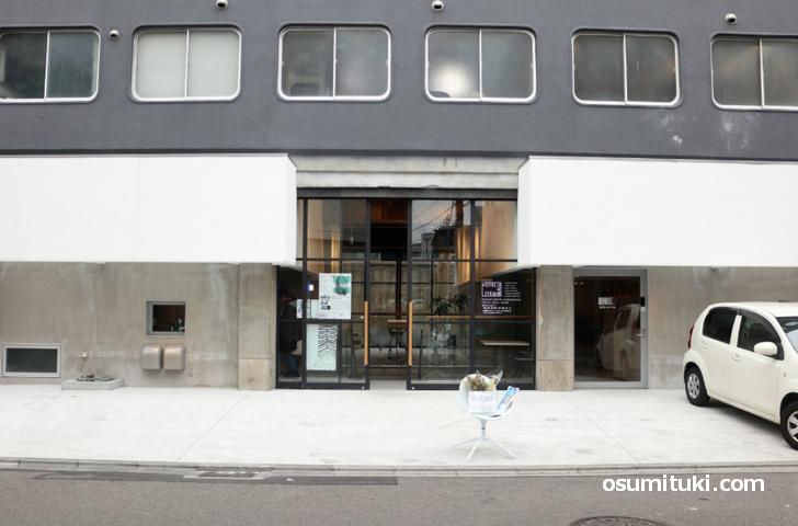 カガントゥデイ (KAGAN TODAY)は京都中央卸売市場の西側