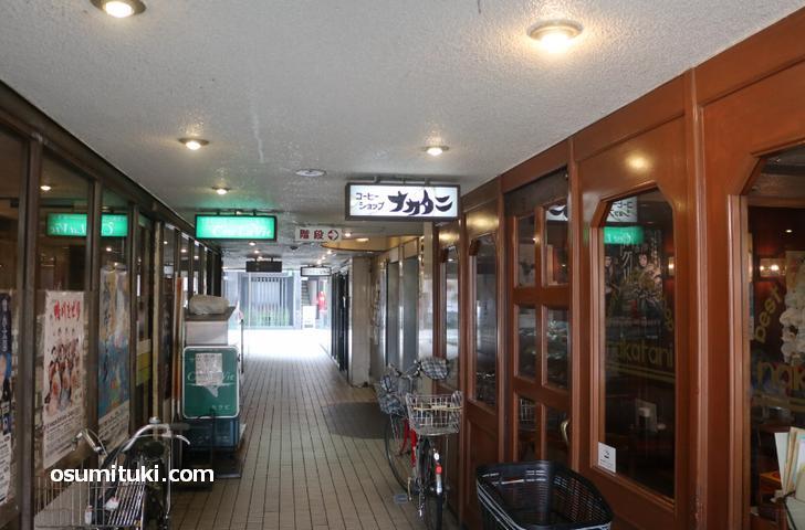南座と北座の間にある雑居ビル一階にある昔ながらの喫茶店(珈琲ナカタニ)