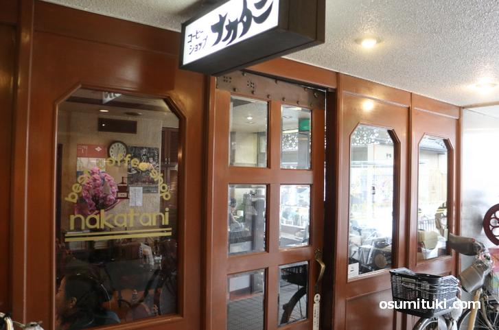 場所は祇園四条駅から徒歩1分という立地