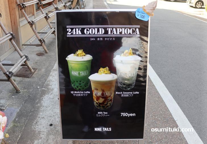 24K GOLD TAPIOCA