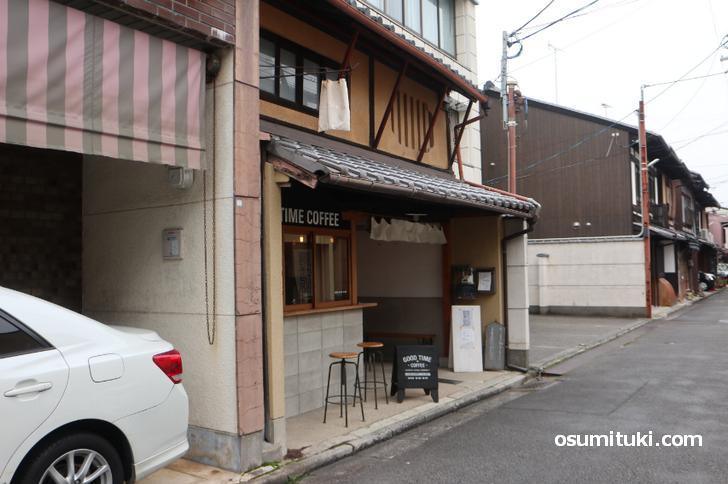 京都市下京区突抜二丁目にある古民家カフェ「GOOD TIME COFFEE」