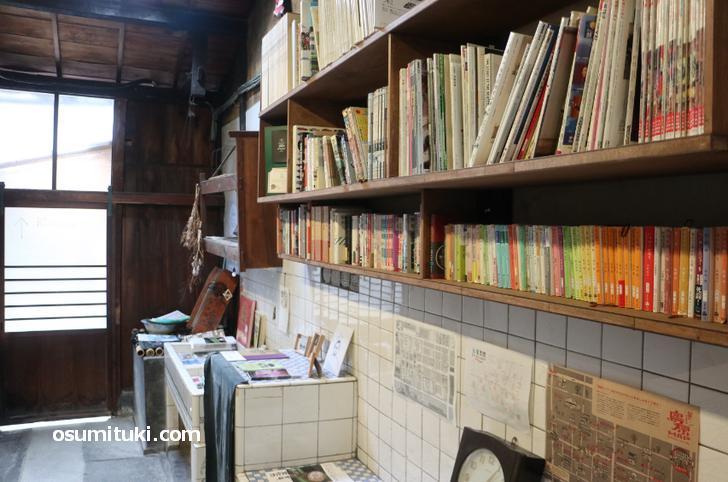 家の中に井戸があるのも昔ながらの京町家