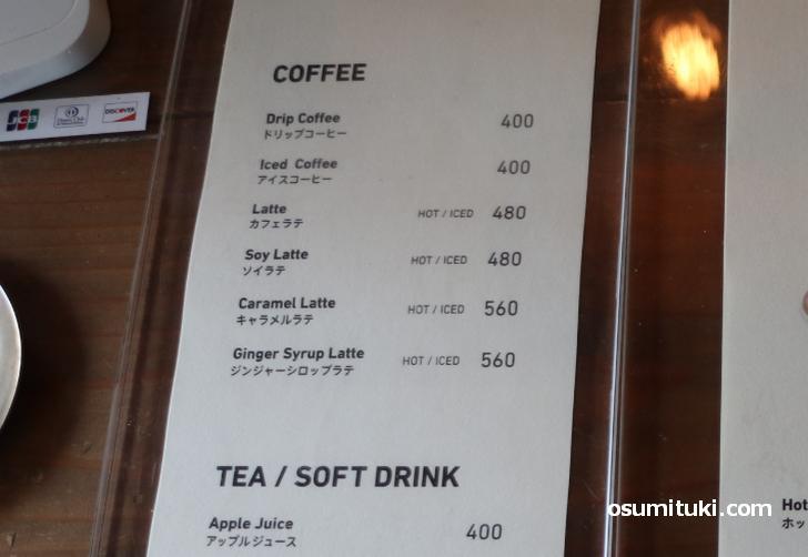 ドリップコーヒーは400円