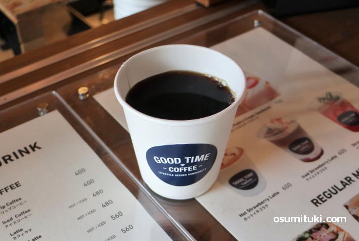 ドリップコーヒー(400円)
