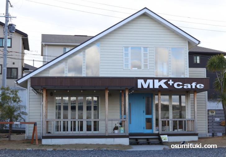 木津の「MK+cafe」さんが2020年3月16日で閉店