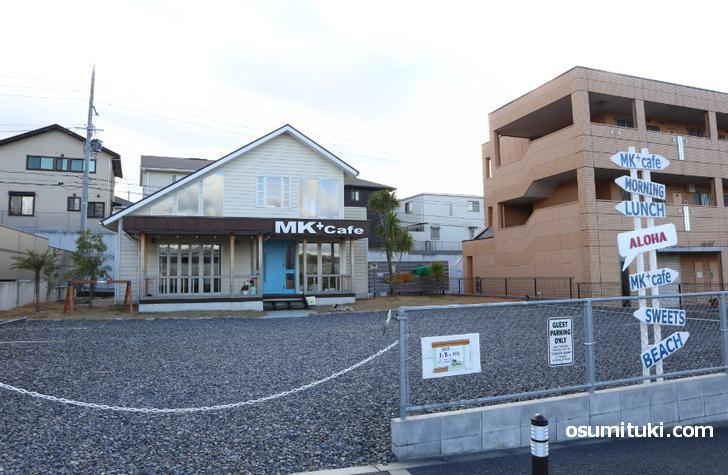 MK+cafe は木津城山台にあります