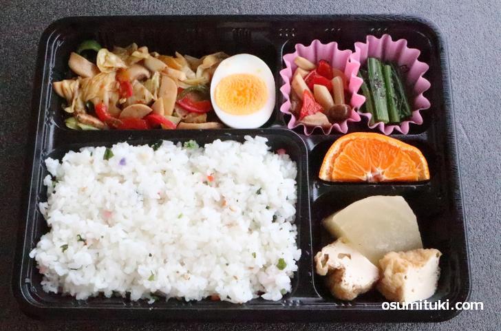 京都 彩り京風弁当 (おばんざい すま)