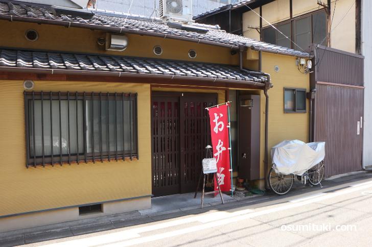 京都の町中、地図にのらないお店に京風おばんざい弁当があった