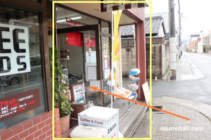 京都・藤ノ木町にある食堂「菜デリカ」