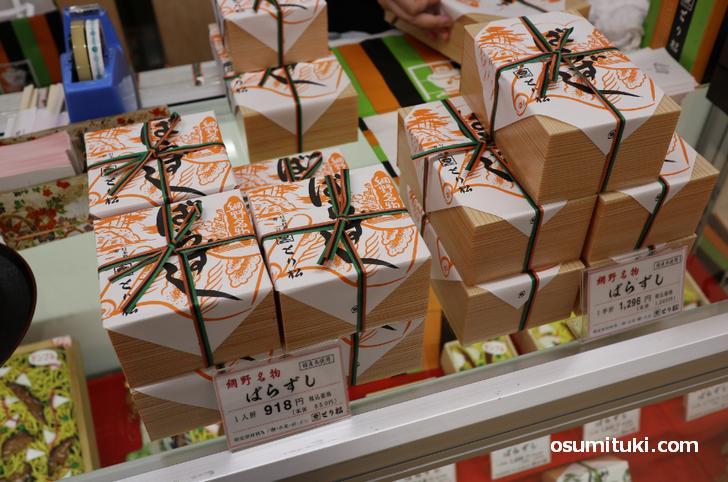 京都の「ばら寿司」の中でも一番有名なお店「とり松」さんの「ばら寿司」
