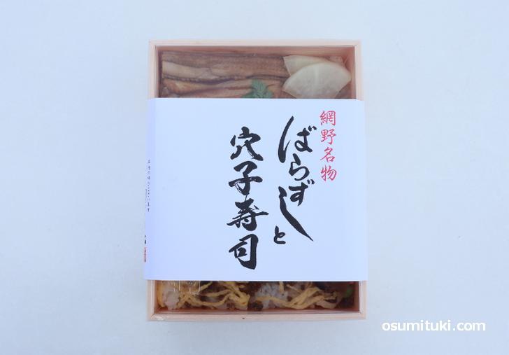 丹後名物 とり松「ばら寿司」