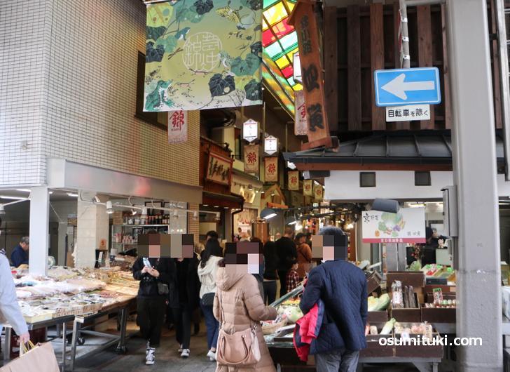 新型コロナで京都の観光客が少ないことがよく分かる「錦通」の写真(2020年3月13日撮影)