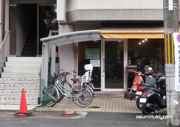 上賀茂の人気カフェ食堂「リバース」が閉店