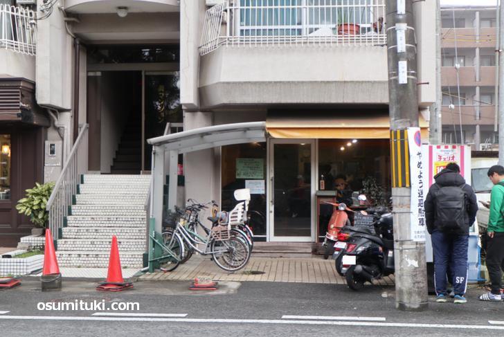 2020年3月31日で閉店する上賀茂の「リバース」