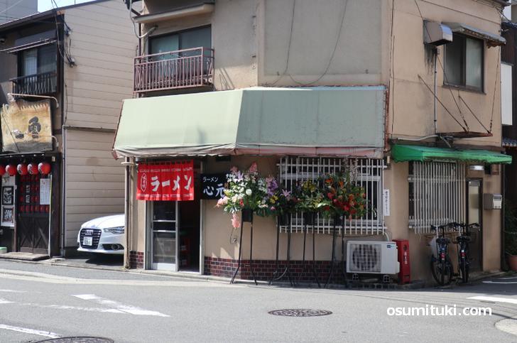 ラーメン心元さんの場所は壬生川通沿いです