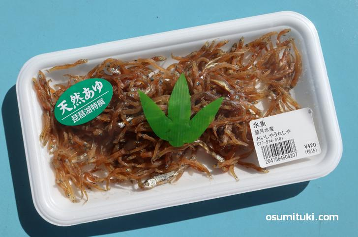 滋賀・和邇漁港「氷魚(ひうお)」が『満天☆青空レストラン』で紹介