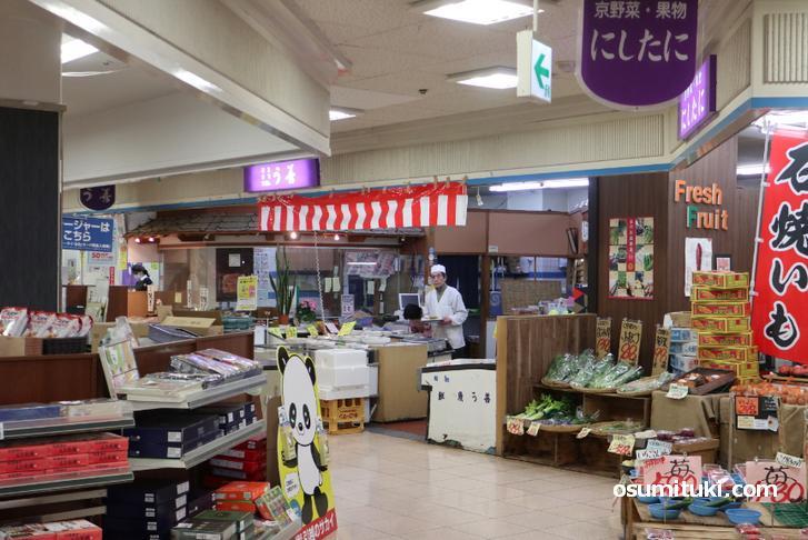 スーパー「平和堂 和迩店」の中にある鮮魚店で氷魚の釜揚げが売られることがあります