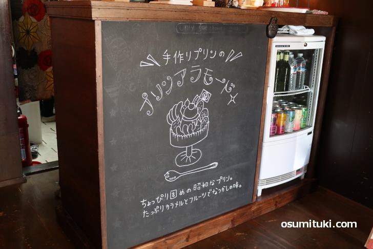 京町家をリノベしたゲストハウス内がカフェになっています