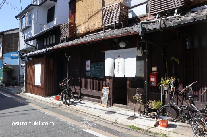 喫茶キオト は京都の上七軒にあります