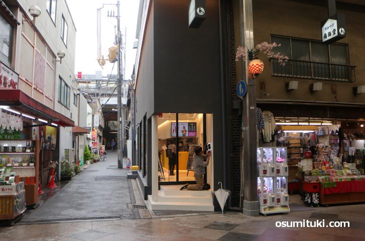 2020年3月28日オープン デザート王国 新京極店