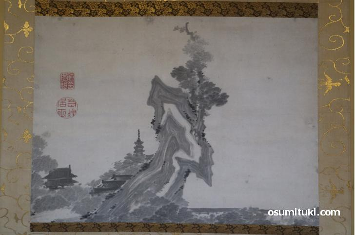 伊藤若沖「山水図」