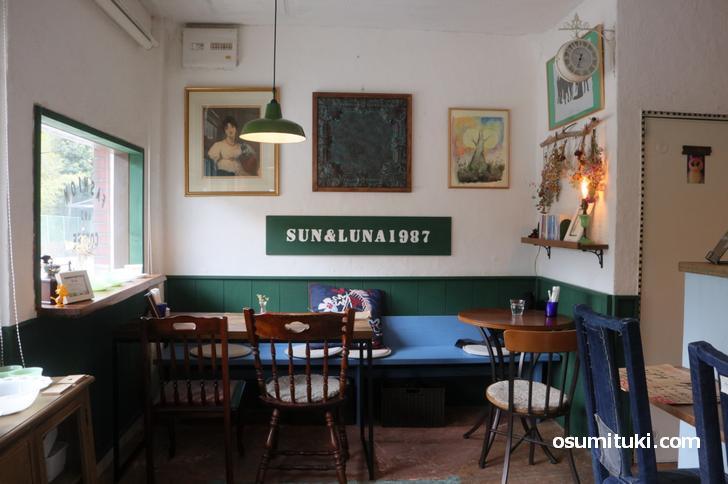 上賀茂にある素敵なカフェ「SUN&LUNA(サンアンドルナ)」