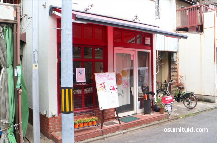 2020年3月29日オープン Coquelicot Ruban