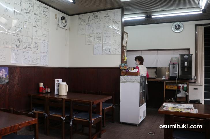 食堂はやし @京都・三条 地元民御用達の定食が『バナナマンのせっかくグルメ』で紹介