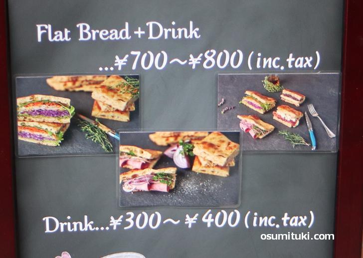 フラットブレッドのサンドイッチとコーヒーのお店